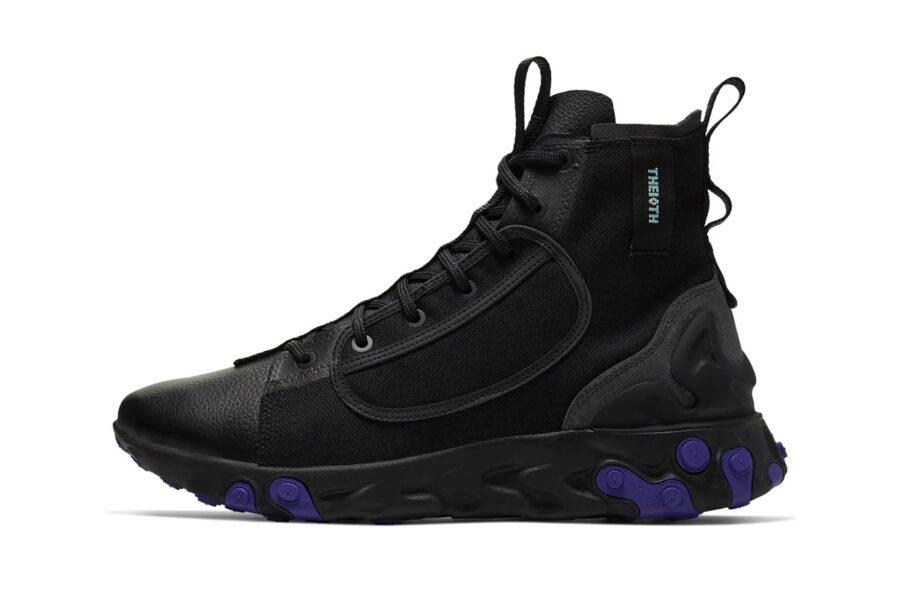 Новые теплые кроссовки Nike React Ianga