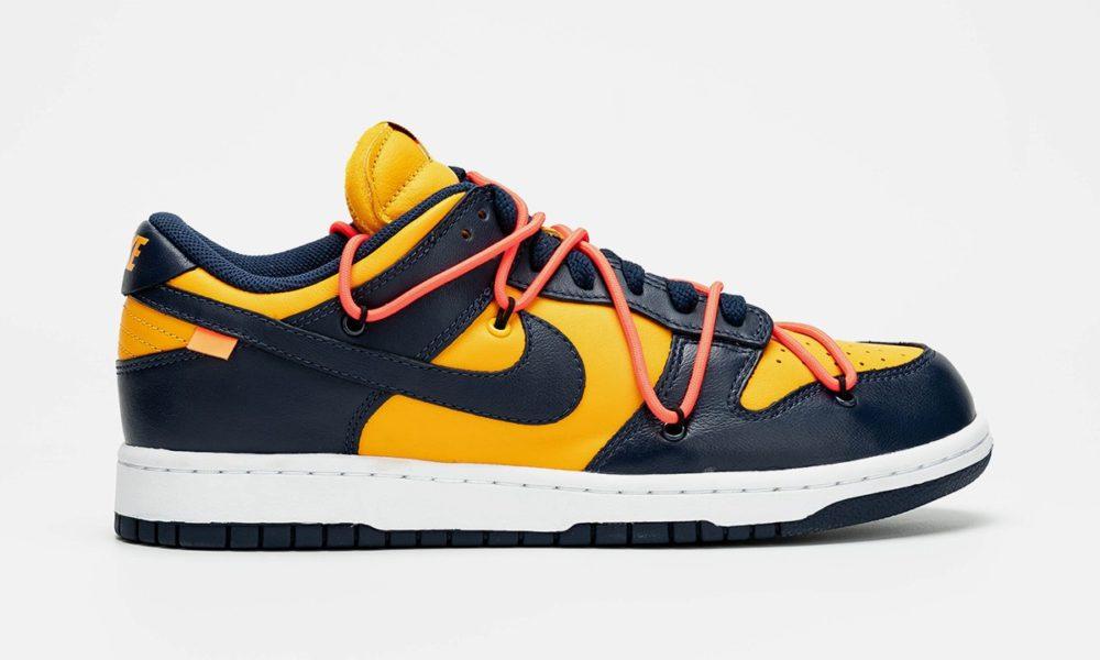 Тренд на желтые кроссовки