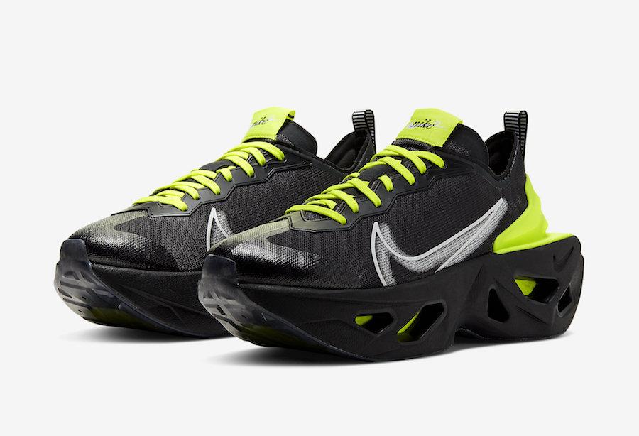 """Nike ZoomX Vista Grind """"Lemon"""""""