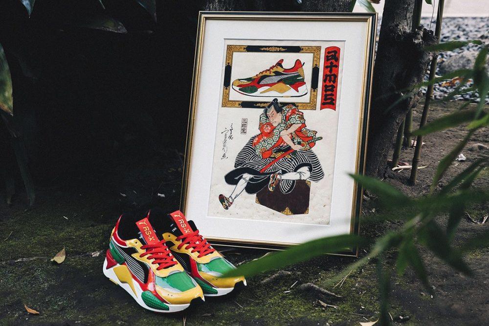 Японские традиции в кроссовках Atmos & PUMA RS-X