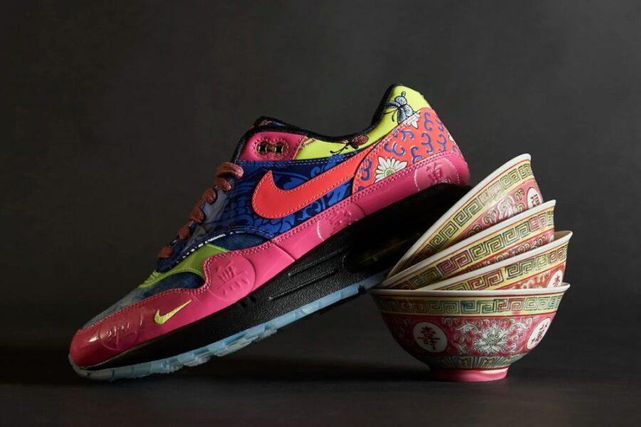 "Nike Air Max 1 ""Chinese New Year"""