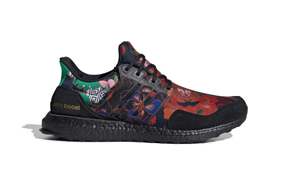 "Adidas UltraBOOST DNA ""Yuanxiao"""