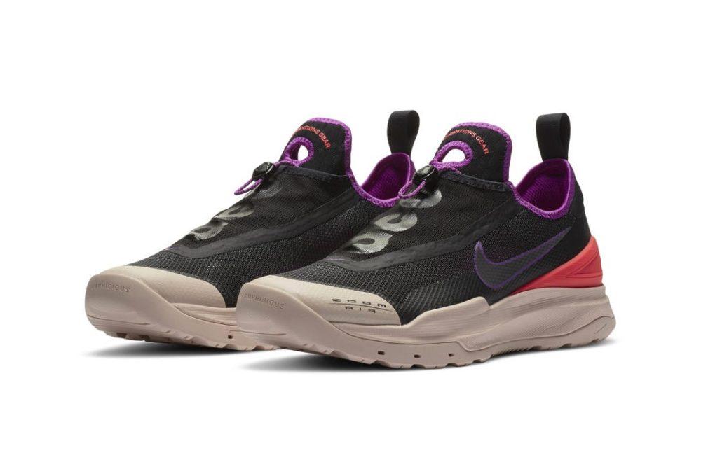 Nike ACG Air Zoom AO - идеальная пара для триала