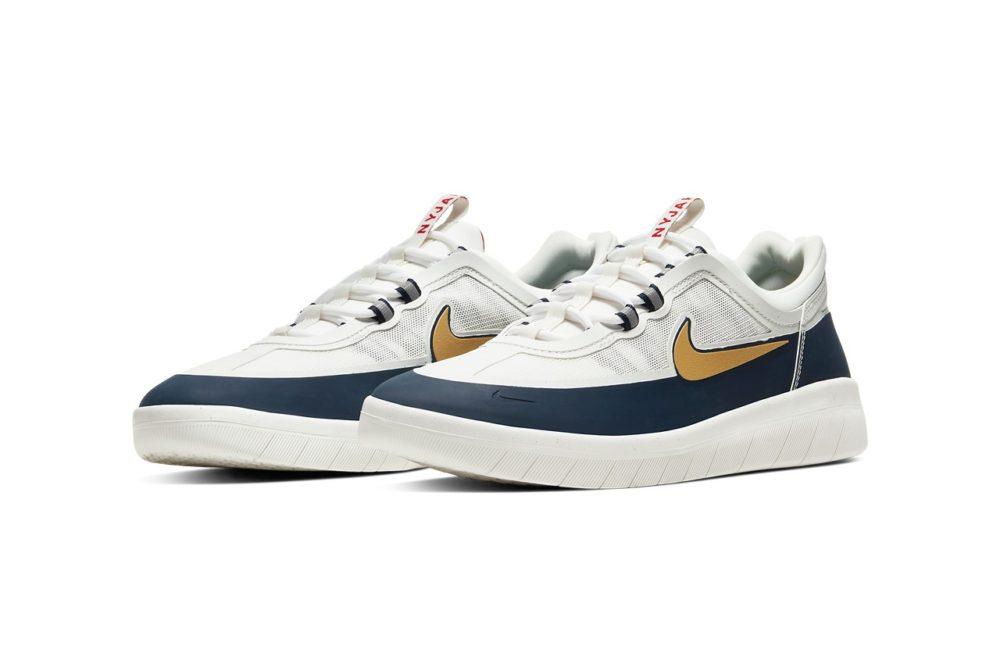 Воздухопроницаемые кроссовки Nike SB Nyjah Free 2