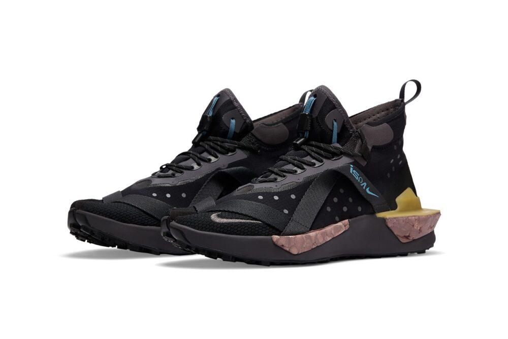 Кроссовки Nike ISPA Drifter: экологичный стиль с раздвоенным носком
