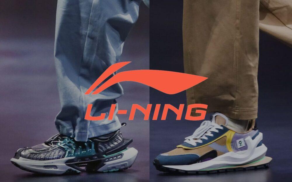 Как Li-Ning хочет победить на рынке кроссовок с последней коллекцией