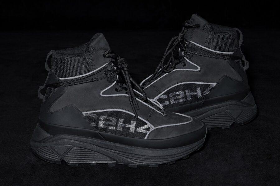 C2H4 выпускает 2 пары обуви Atom Alpha и Quark Alpha